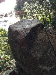 太陽の岩.JPG