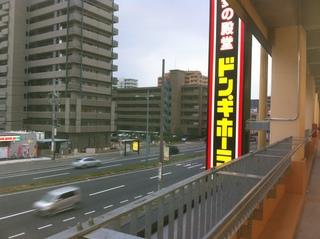 IMG_0936.JPG